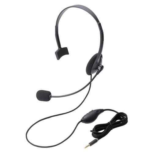 3980円 お中元 税込 以上で送料無料 追加で何個買っても同梱0円 エレコム ヘッドセット HS-HP21TBK 4極片耳オーバーヘッド ELECOM 安心の実績 高価 買取 強化中