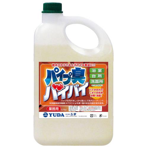 【送料無料】消臭用バイオ製剤 パイプ臭バイバイ 3.75L JPI0202