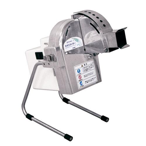【送料無料】中部コーポレーション 電動式 ネギスライサー SW-130A CNG2801