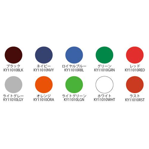KENYON ケニヨン リペアーテープ リップ LIGHT-GREY KY11010LGY