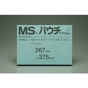 【送料無料】明光商会 MSパウチフィルム B4 MP15-267375【smtb-u】