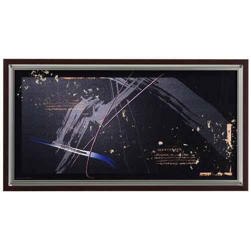 【送料無料】西川洋一郎 REFLECTION 01 HS-7066 【アートポスター インテリア絵画 壁掛け 引っ越し 新築 お祝い ギフトにも】