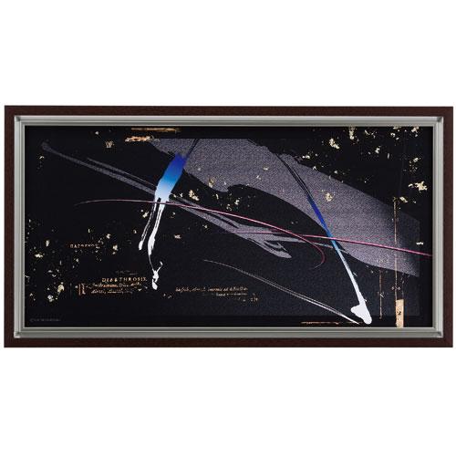 【送料無料】西川洋一郎 REFLECTION 02 HS-7067 【アートポスター インテリア絵画 壁掛け 引っ越し 新築 お祝い ギフトにも】