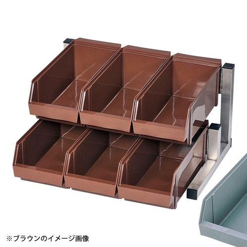 【送料無料】TKG 18-8スマート オーガナイザー 2段3列 6ヶ入 グレー EOC2701【smtb-u】