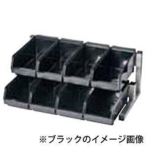 【送料無料】TKG 18-8スマート オーガナイザー 2段4列 8ヶ入 ブラウン EOC2803