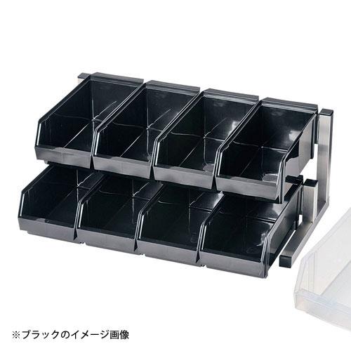 【送料無料】TKG 18-8スマート オーガナイザー 2段4列 8ヶ入 ホワイト EOC2805