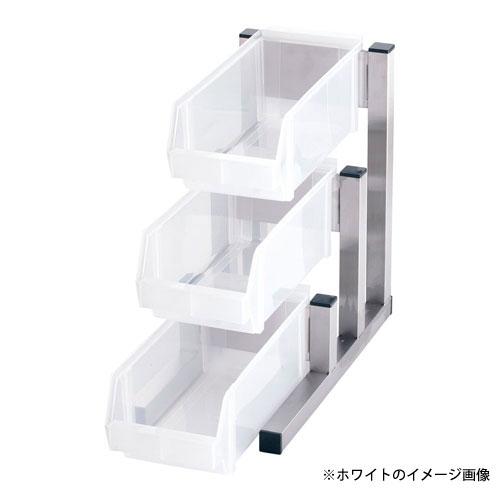 【送料無料】TKG 18-8スマート オーガナイザー 3段1列 3ヶ入 グレー EOC2901【smtb-u】