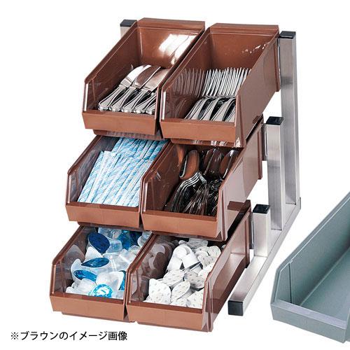 【送料無料】TKG 18-8スマート オーガナイザー 3段2列 6ヶ入 グレー EOC3001