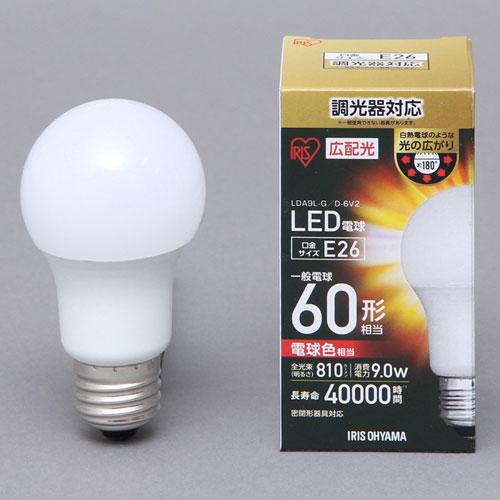 3980円 予約 税込 以上で送料無料 追加で何個買っても同梱0円 海外輸入 アイリスオーヤマ LED電球 E26 D-6V2 60W相当 広配光 電球色 LDA9L-G 調光