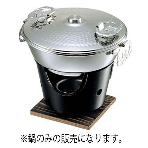 タケコシ 18-8 ミニ しゃぶしゃぶ鍋セット用 鍋丈 蓋付 5269210
