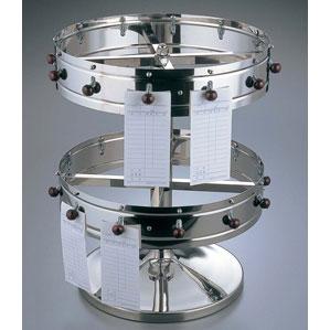 【送料無料】EBM 据置用 オーダークリッパー 2段式 14インチ 7504900