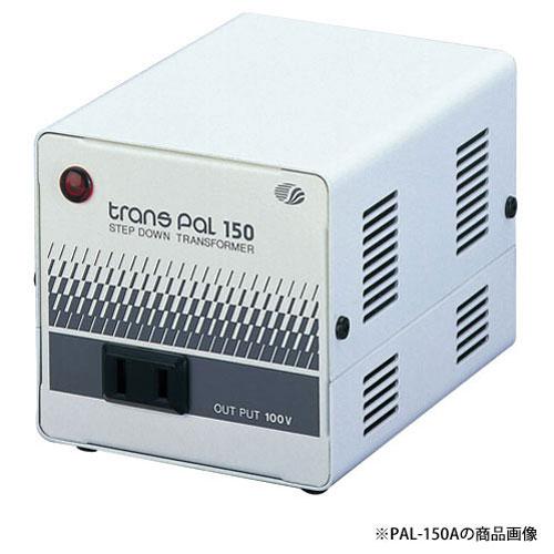 【送料無料】スワロー電機 海外用トランス PALシリーズ 150VA C2入力 220~230V PAL-150E