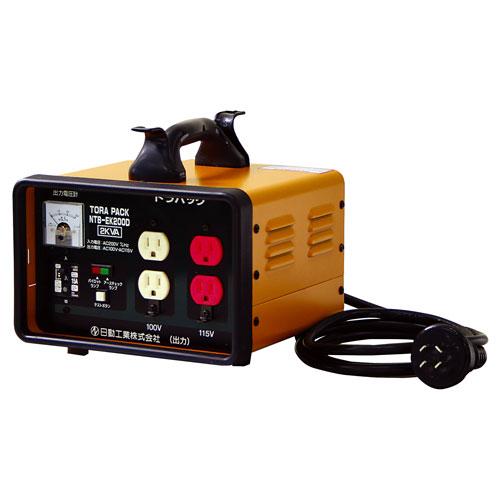 【送料無料】日動工業 降圧専用トランス OCELB付 NTB-EK200D