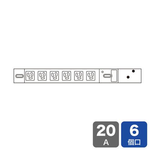 【送料無料】サンワサプライ 19インチサーバーラック用コンセント 100V・20A スリムタイプ 3P 6個口 3m TAP-SVSL206