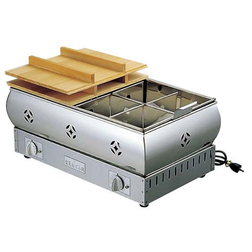 【送料無料】EBM 18-8 電気 おでん鍋 尺5 45cm 0876100
