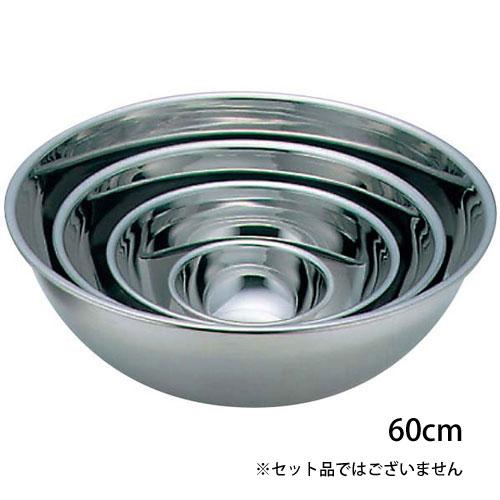 【送料無料】EBM モリブデン ミキシングボール 60cm 8191300