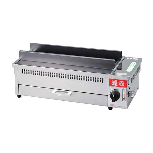 【送料無料】EBM 遠赤串焼器 500型 LP 8841410