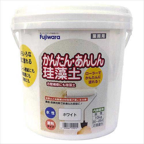 【送料無料】フジワラ化学 ローラーで塗れる! かんたん・あんしん珪藻土 内容量10kg ホワイト