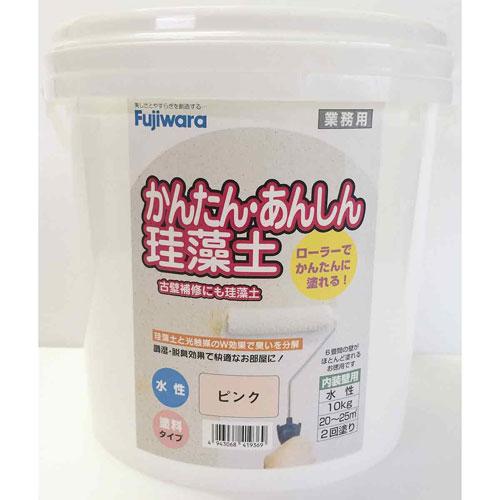 【送料無料】フジワラ化学 ローラーで塗れる! かんたん・あんしん珪藻土 内容量10kg ピンク【smtb-u】