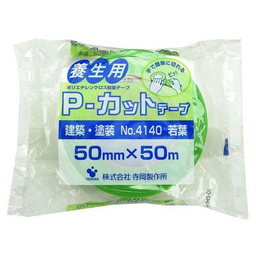 【送料無料】TERAOKA Pカットテープ 箱売 若葉 幅50mmX長さ50m No.4140 30個セット