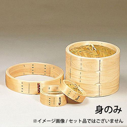【送料無料】ヤマコー 檜・国産中華セイロ (身) φ48cm 05317