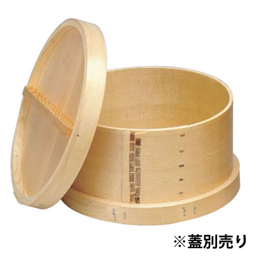 【送料無料】ヤマコー 和せいろ 身・竹ス付 約3.5升 05420