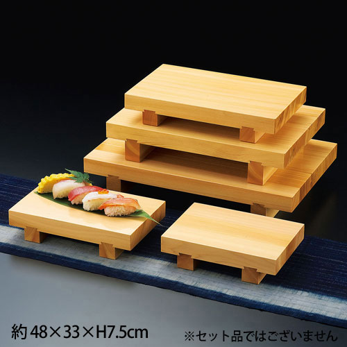 【送料無料】ヤマコー 檜・本柾盛台 H-160 32207
