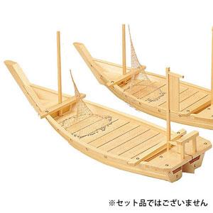 【送料無料】ヤマコー 大型料理舟 M-195 41208