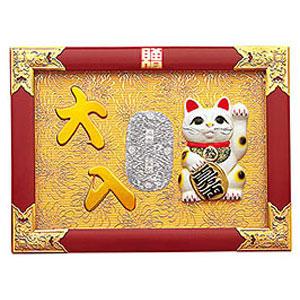 【送料無料】ヤマコー 17号横型招き猫 朱塗 金具付 43347