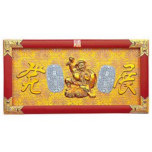 【送料無料】ヤマコー 25号横型俵大黒 朱塗 金具付 43353