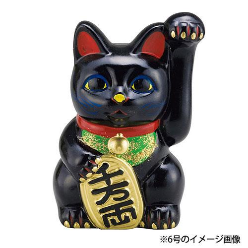 【送料無料】ヤマコー 招き猫 黒 8号 56665