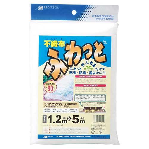 3980円 安心の定価販売 税込 以上で送料無料 本店 追加で何個買っても同梱0円 日本マタイ 1.2MX5M ふわっと