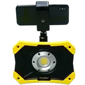 メーカー公式 送料無料 追加で何個買っても同梱0円 トルライト tollight 激安通販 スマホホルダータイプ 充電式投光器 EKS0267J-SH