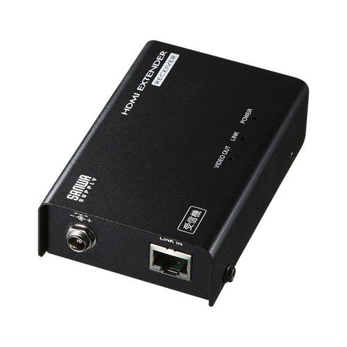 【送料無料】サンワサプライ HDMIエクステンダー 受信機 VGA-EXHDLTR
