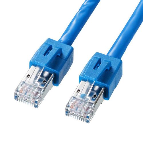 【送料無料】サンワサプライ カテゴリ6STP LANケーブル 20m ブルー KB-STP6-20BL