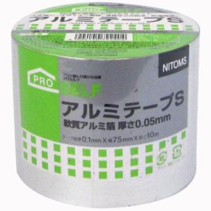 【送料無料】【メーカー直送】ニトムズ アルミテープS 75mm×10M J3240 30巻入
