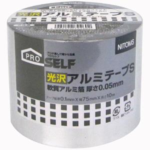 【送料無料】【メーカー直送】ニトムズ 光沢アルミテープS 75mm×10M J3260 30巻入