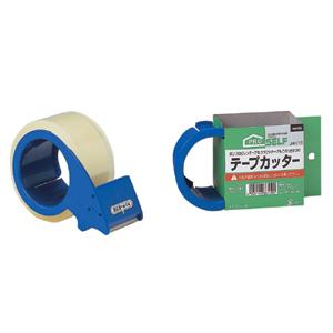 【送料無料】【メーカー直送】ニトムズ テープカッター CT-50 J6110 50個