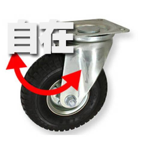 【送料無料】ハイロジック ニューマチック車輪 自在 3.50-5WJ