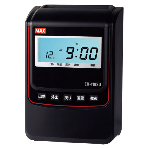 【送料無料】マックス タイムレコーダ ER-110SU ブラック ER90720