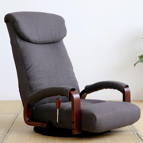 【送料無料】【メーカー直送】ヤマソロ 松風 曲げ木肘付回転座椅子 グレー 83-870