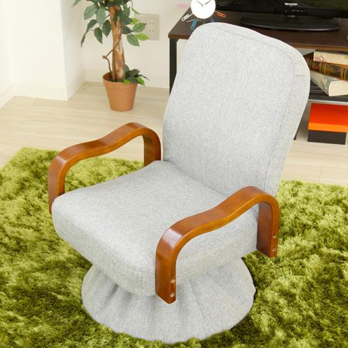 【送料無料】【メーカー直送】ヤマソロ 撫子 肘付回転高座椅子 灰色 83-987