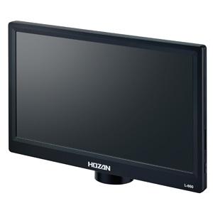 【送料無料】ホーザン HOZAN モニター付カメラ L-860