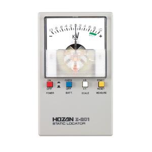 【送料無料】ホーザン HOZAN 静電気チェッカー Z-201
