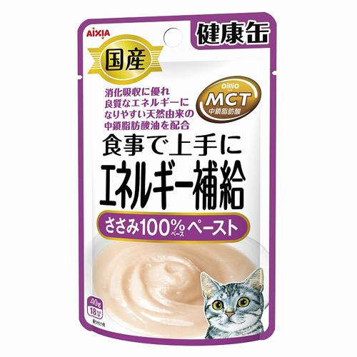 アイシア 国産健康缶パウチ エネルギー補給ささみペースト 40g ◇◇