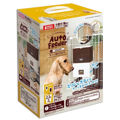 【送料無料】ペット用オートフィーダーケージ取付タイプ