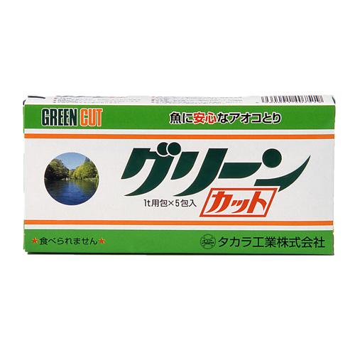 タカラ グリーンカット 1t用包×5包入