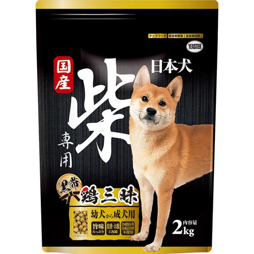 イースター 日本犬 柴専用 黒帯 鶏三昧 2kg ◇◇