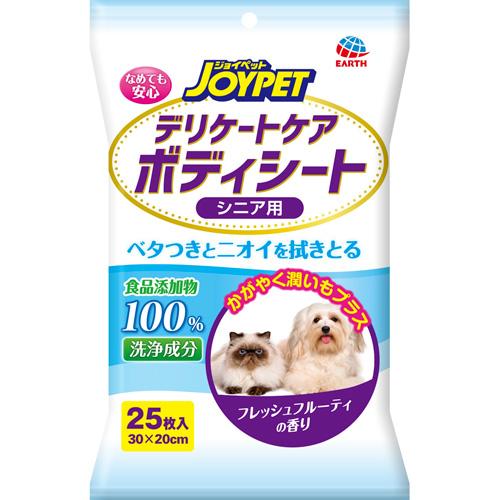 アース・ペット ジョイペット JOYPET デリケートケア ボディシート シニア用 25枚