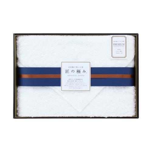 【送料無料】内野 匠の極み バスタオル ホワイト UB80784Z